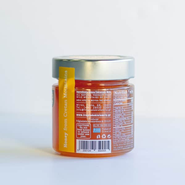 Jar of honey displaying ingredients