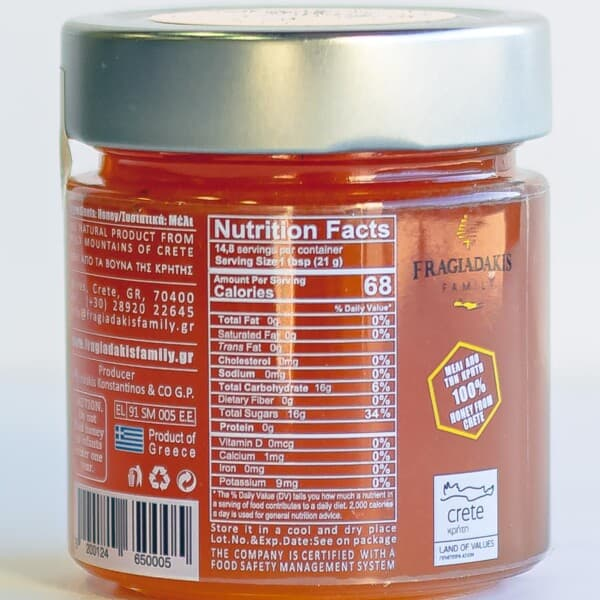 Nutrition label for jar of honey