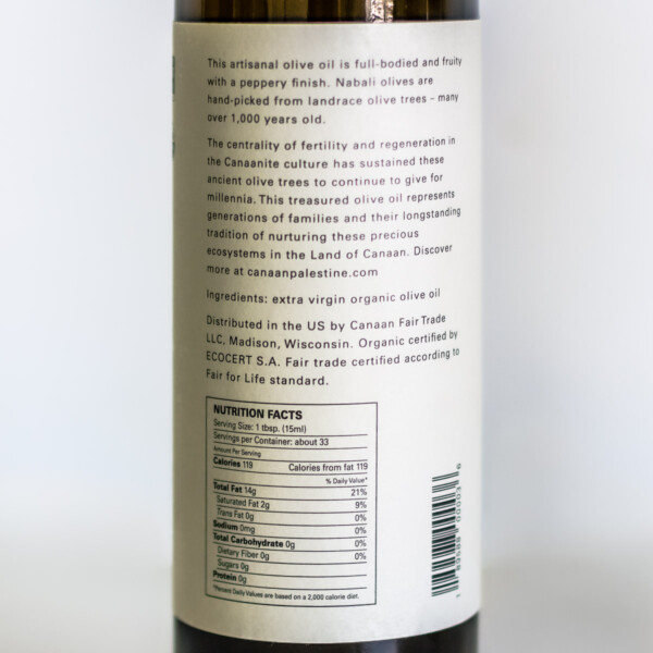 Nutrition facts for Nabali extra virgin olive oil