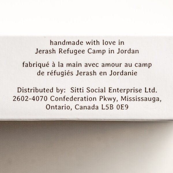 Product information on side of box